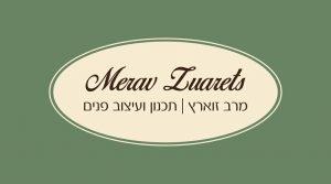 לוגו שותפים