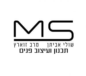מרב ושולי_לוגו